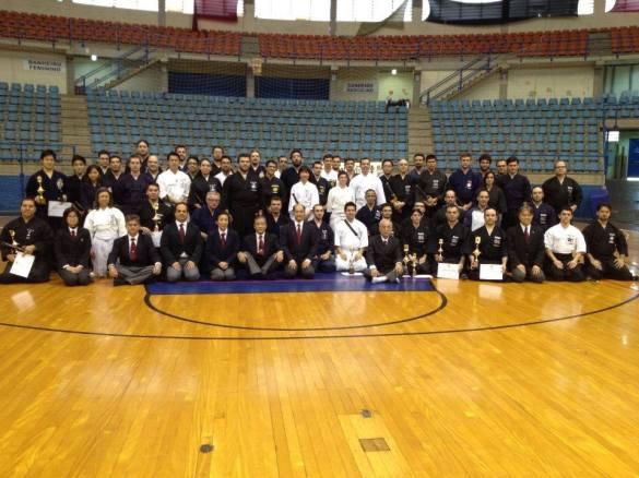 1° Campeonato Brasileiro de Iaido
