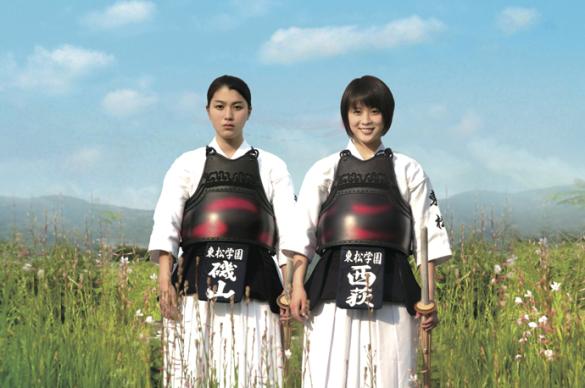 O filme Bushido Sixteen tem como ambientação o Kendo.