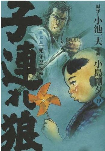 Capa original de uma reedição recente.