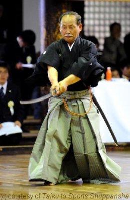 Ogura Sensei