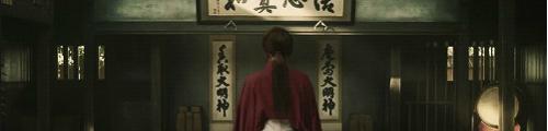 Kendo Autodidata - Clique para ler.