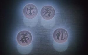 cristais dos 8 samurais