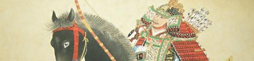 bushido-livro-banner
